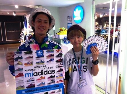 【京都藤井大丸】mi adidas開催のお知らせ!!