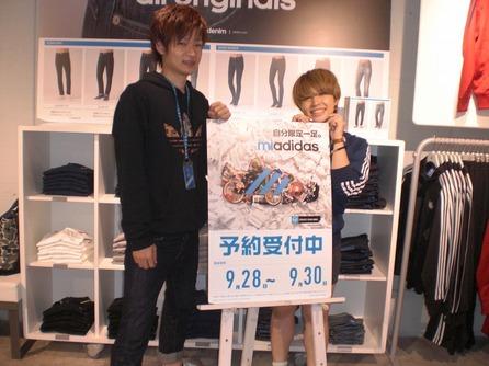 【福岡】mi adidas開催のお知らせ!!
