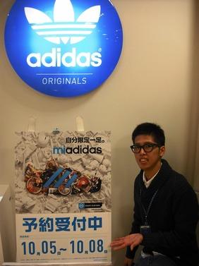 【小倉コレット】mi adidas開催決定!オリジナルスニーカーを作ろう!