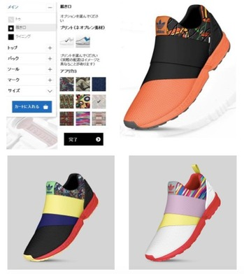 los angeles 3e3dc 6834d スクリーンショット 2015 04 13 16 33.jpg 「mi ZX FLUX SLIP ON Graphics of the world」