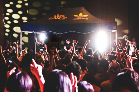 The Do-Over TOKYO presented by adidas Originals、2夜限りのアフターパーティー開催のお知らせ。