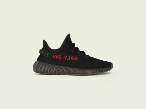 adidas_YEEZY_V2_RB_Lateral_Right_PR72.jpgのサムネイル画像