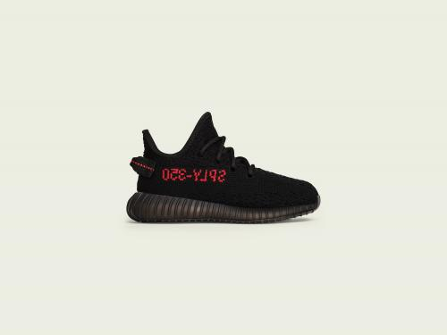 adidas_YEEZY_V2_RB_Lateral_Right_Youth_PR72.jpgのサムネイル画像のサムネイル画像