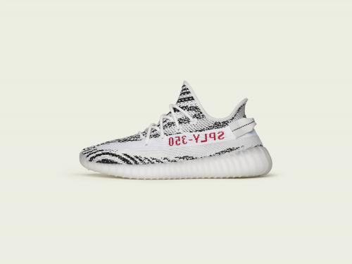 adidas_YEEZY_V2_WB_Lateral_Left_2500x1878.jpg