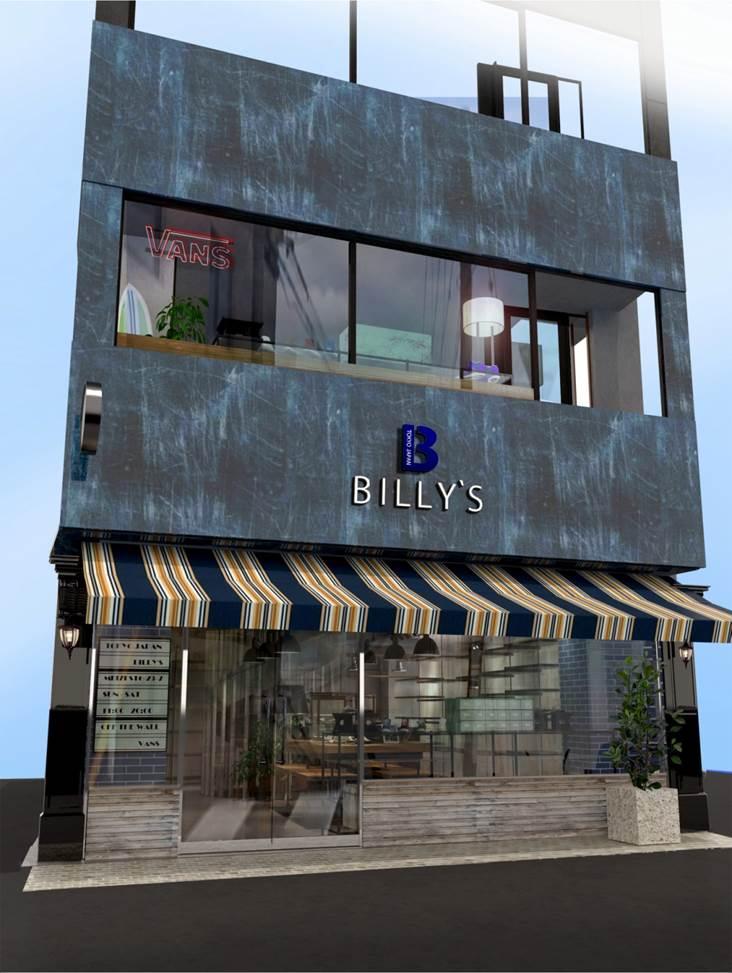 4月25日にオープンした『billy S』渋谷店にてスタンスミスを限定発売! Stansmith Is Back