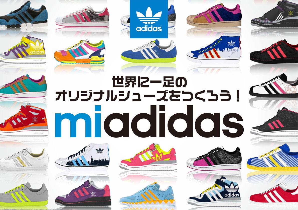 なんばパークス】mi adidas開催 ...